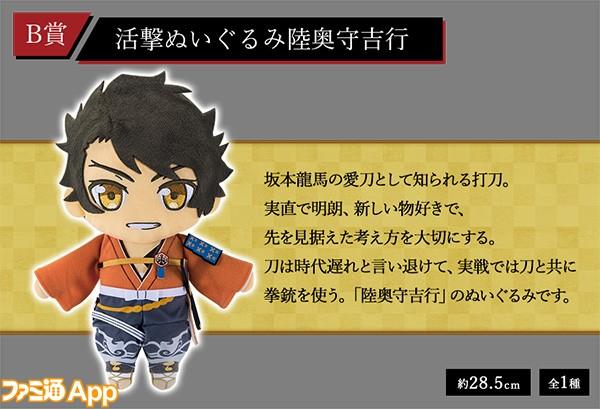 item_b のコピー