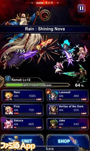 FFBETAPゲーム画面2