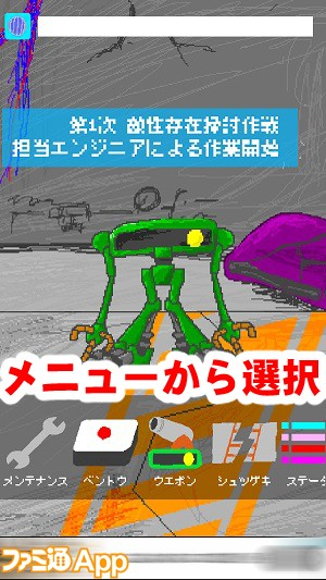 droppoint04書き込み