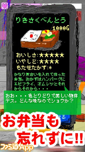 droppoint07書き込み