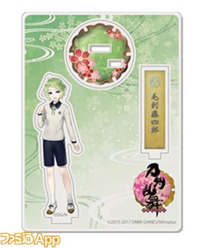 アクリルフィギュア(内番)64:毛利藤四郎