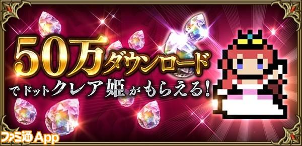 500000DL_jp