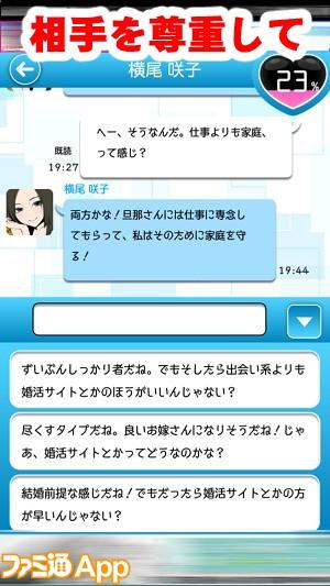 yamikore16書き込み