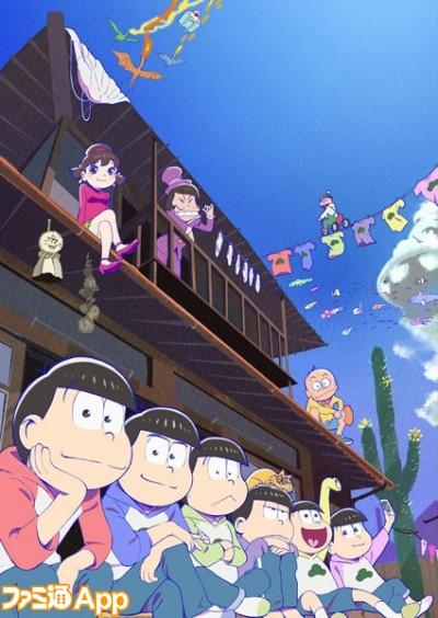TVアニメ「おそ松さん」第2期メインビジュアル