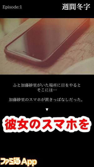 furingiwaku04書き込み