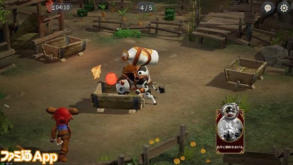 AABゲーム画面牛