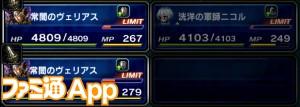 1LBゲージ増加