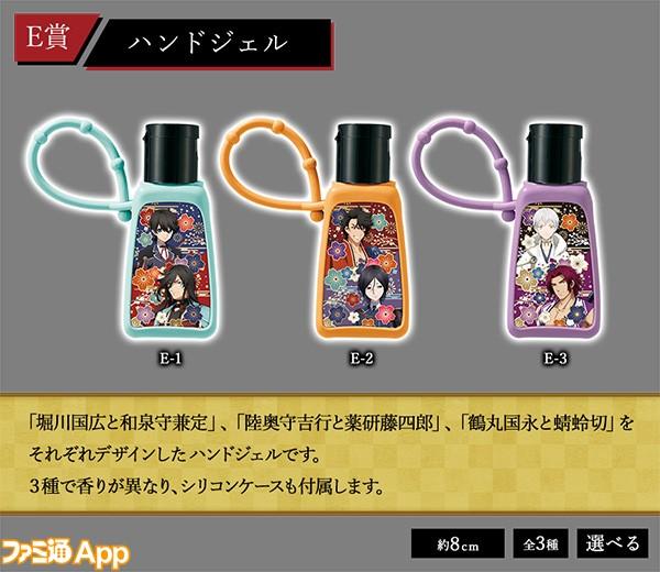 item_e のコピー