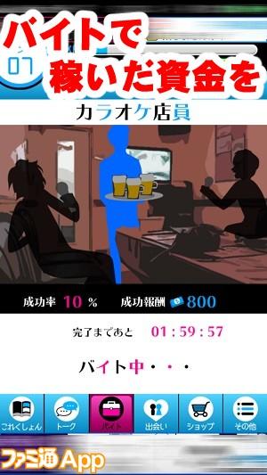 yamikore18書き込み
