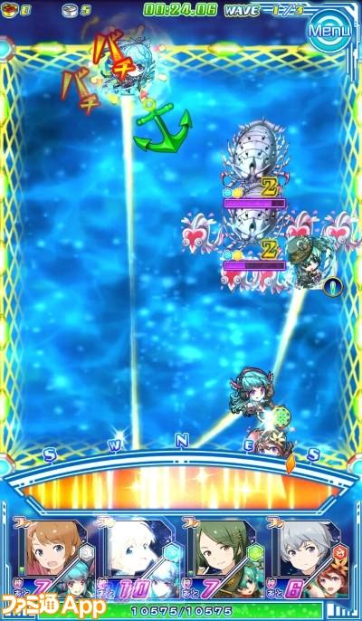soraumi_battle_0056_背景
