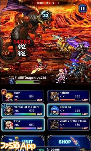 FFBETAPゲーム画面3
