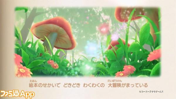 コーエーテクモゲームス_midas_新作アプリ6