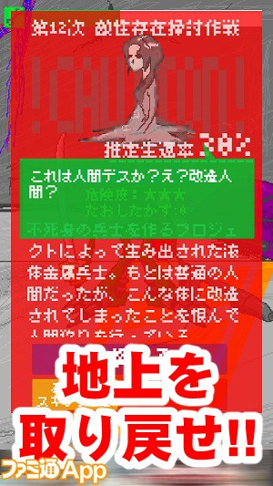 droppoint21書き込み