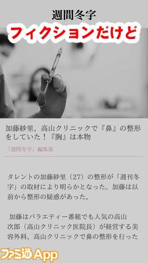furingiwaku10書き込み