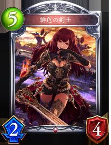 C_105621010-1
