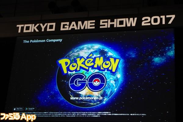 日本ゲーム大賞2017_3