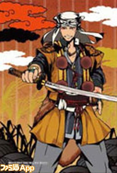 刀剣_山伏