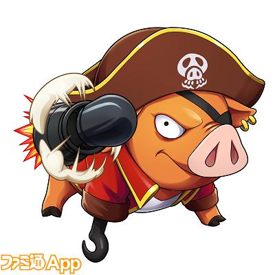 R_003_Pirate Pig