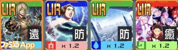 カード追加01