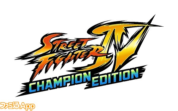 StreetFighterIV_ChampionEdition_Logo_FINALDelivery
