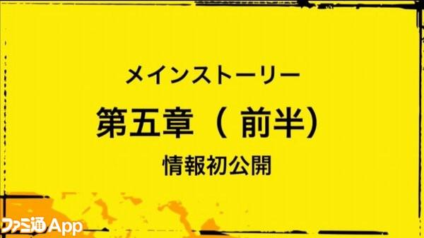 nico_0028_レイヤー 3
