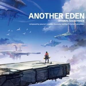 anaden_01-300x300