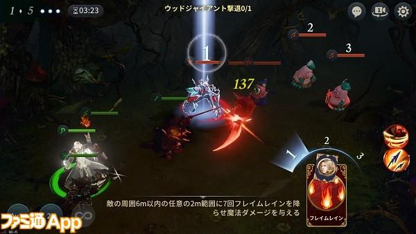 AABゲーム画面2