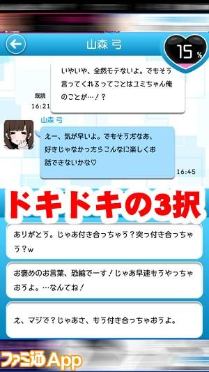 yamikore14書き込み