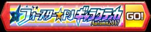 banner_fpjga