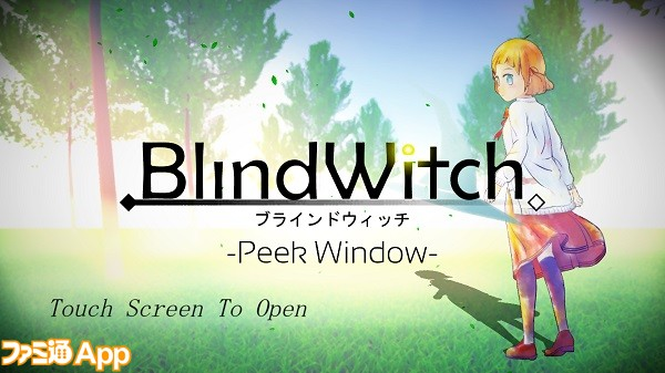 blindwitch01