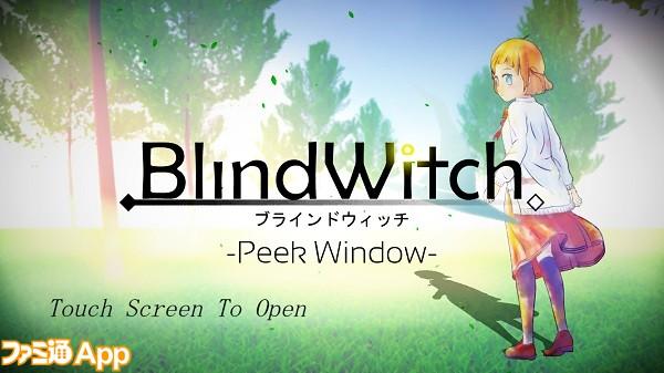 blindwitch01