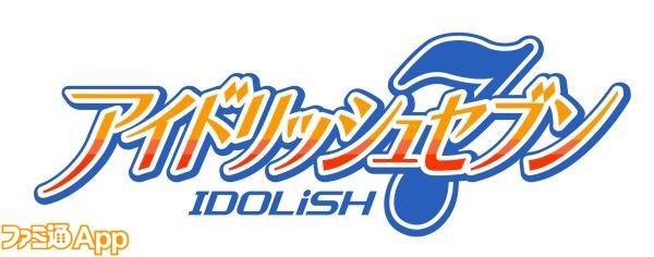 i7_anime_logo