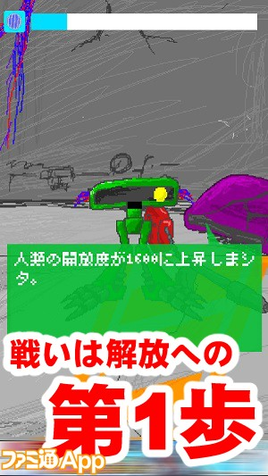 droppoint18書き込み