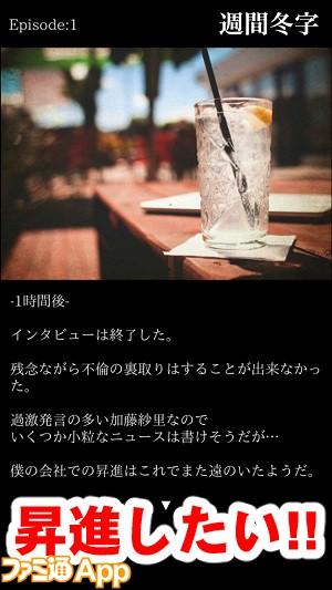 furingiwaku03書き込み