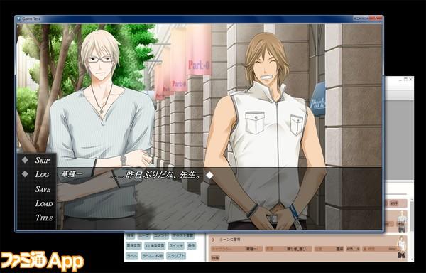 04_ゲーム画面