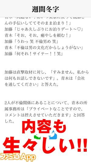 furingiwaku09書き込み