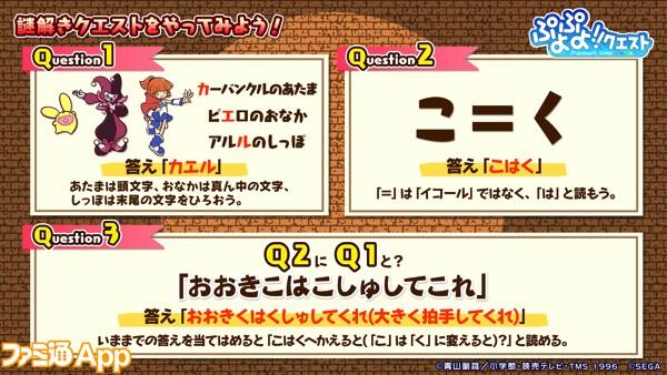 8_09_3謎解き5