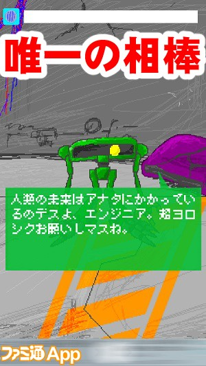 droppoint02書き込み