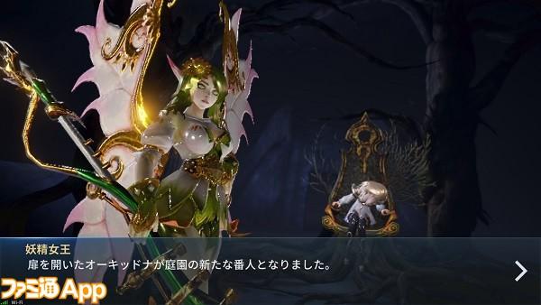 AABゲーム画面妖精
