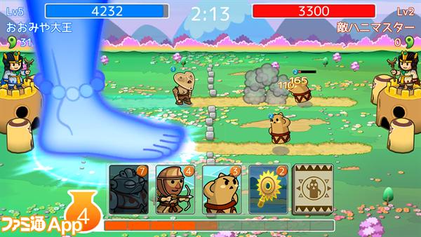 haniworld_game03