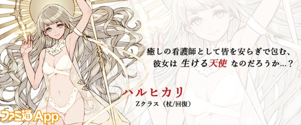 haruhikari_press_800