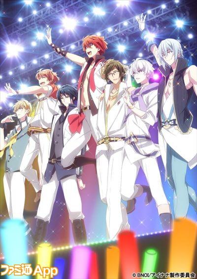 i7_anime_KEY_WEB_resize