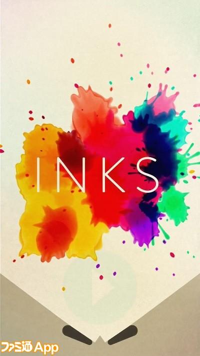 inks01