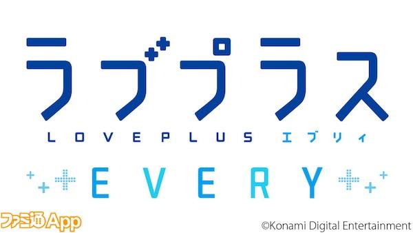 loveplus-every-1