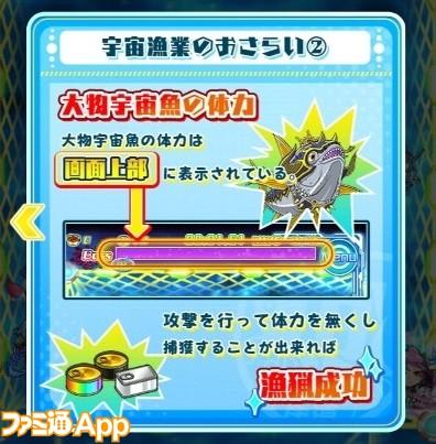 soraumi_battle_0002_Screenshot_1