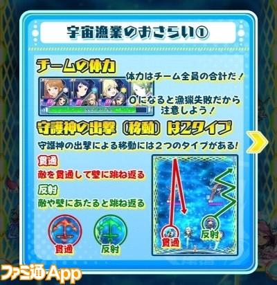 soraumi_battle_0005_Screenshot_2