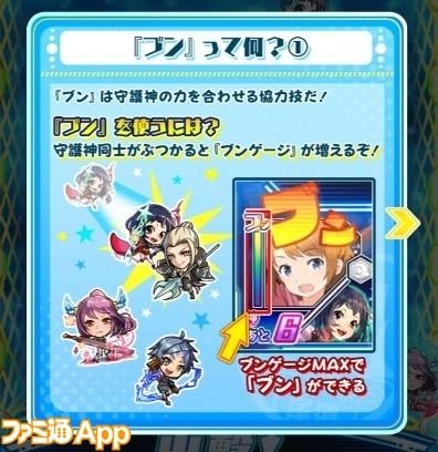 soraumi_battle_0010_Screenshot_3