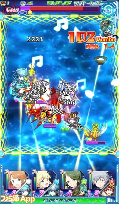 soraumi_battle_0040_ScreenRecord_2017-09-13-14-52-34.mp4_000061406