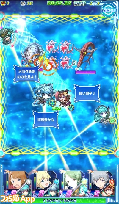 soraumi_battle_0050_ScreenRecord_2017-09-13-14-52-34.mp4_000023685