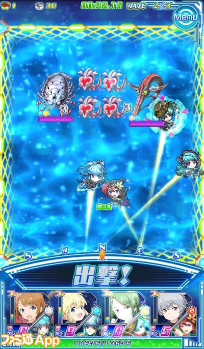 soraumi_battle_0053_ScreenRecord_2017-09-13-14-52-34.mp4_000017217